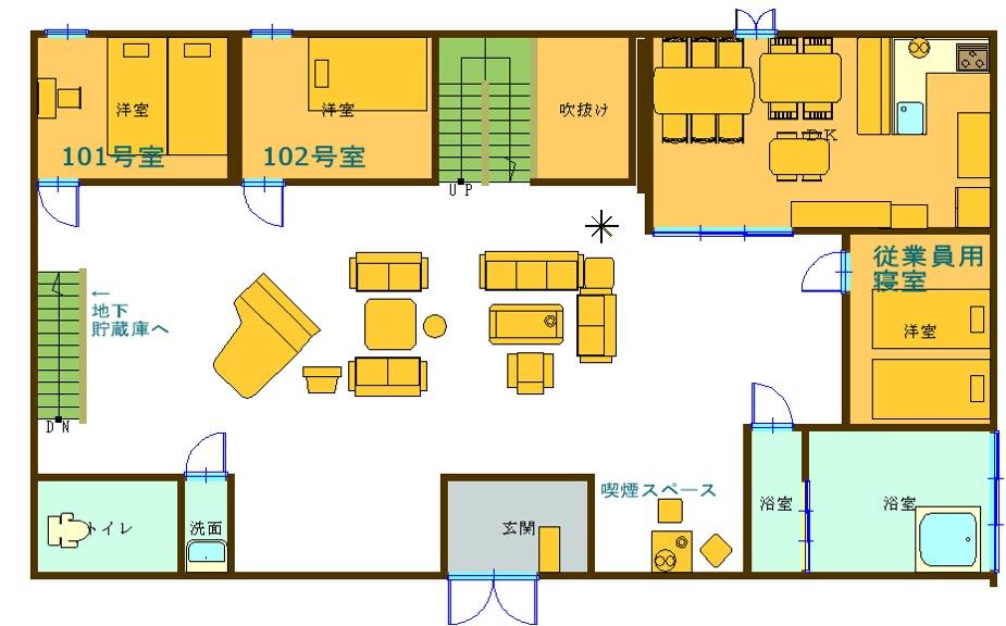 3C44D7F4-CBFA-4FEC-9452-7FBC2B35BF78.jpeg