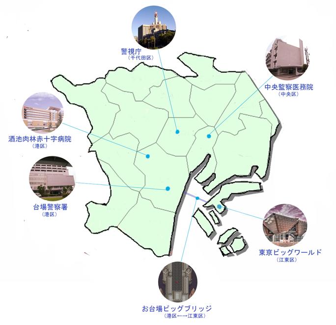 suimenka_tokyo.jpg